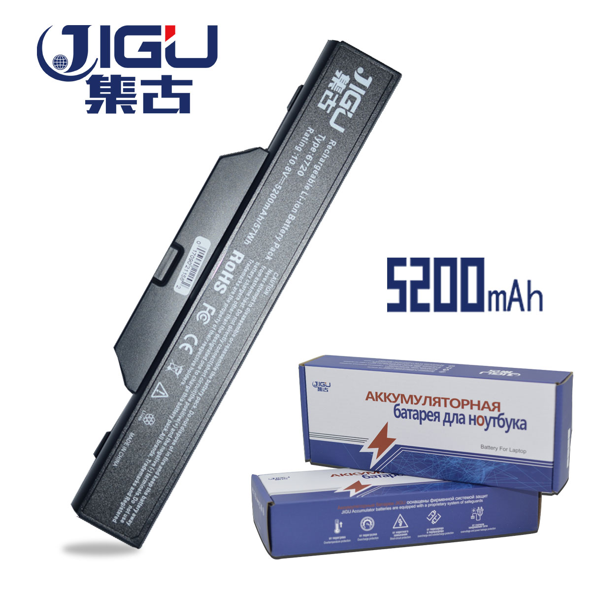 JIGU Replacement Laptop Battery For HP COMPAQ 510 610 615 6720 6735 CT 6730s 6820 6830 S 451086-161 451568-001