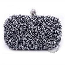 New 2016 purple pearls evening bags blue black grey beaded clutch bag wedding bridal clutches party dinner purse chains handbag
