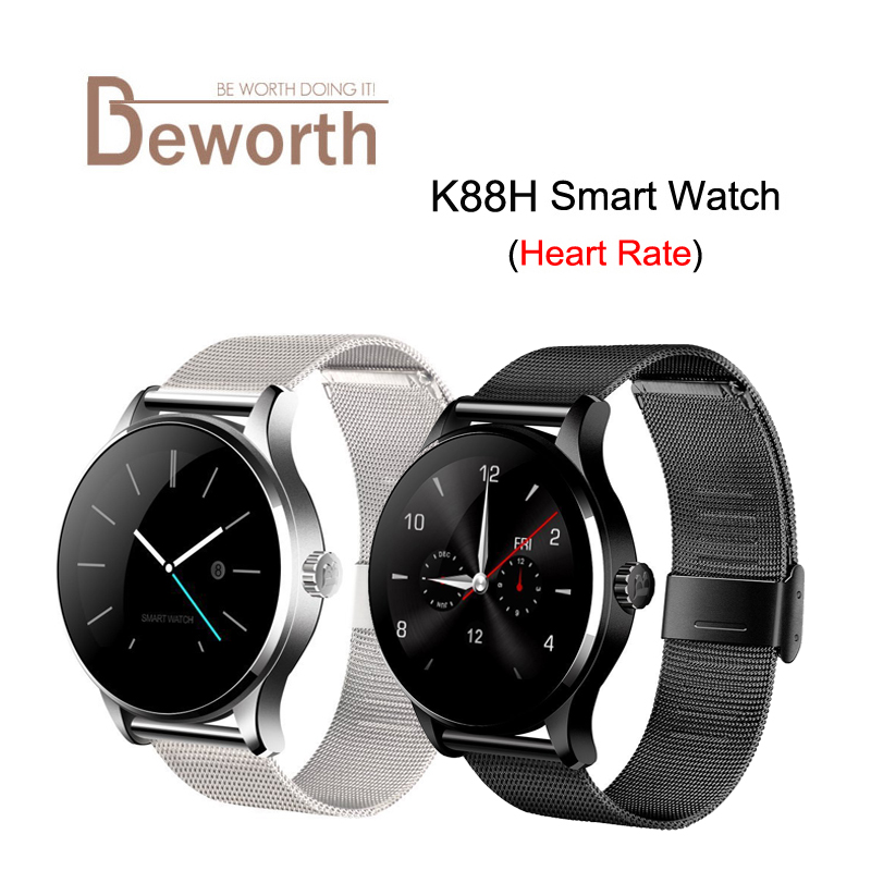 K88H Smart Watch IPS Round Screen Sport Heart Rate Monitor <font><b>Bluetooth</b></font> 4.0 SmartWatch Pedometer Dialing For Huawei <font><b>IOS</b></font> Android