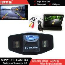 FUWAYDA car rear view backup parking camera sony CCD + car monitor mirror TFT LCD for Honda Accord Pilot Civic Odyssey Acura TSX