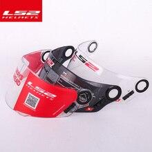 LS2 FF396 casco fumo scuro trasparente anti-fog lente con visiera-lock LS2 in fibra di carbonio casco sun shield visiera lente lentille visera