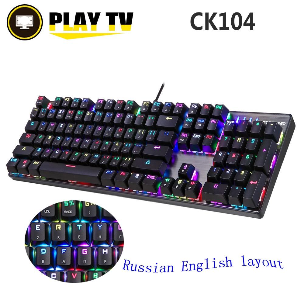 Motospeed CK104 Russian English Metall Tastatur Blau Rot Schalter Gaming Wired Mechanische Tastatur RGB Anti-Geisterbilder für Computer