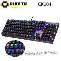 Motospeed CK104 Metal 104 Keys RGB Switch Gaming Wired Mechanical Keyboard LED Backlit Anti Ghosting
