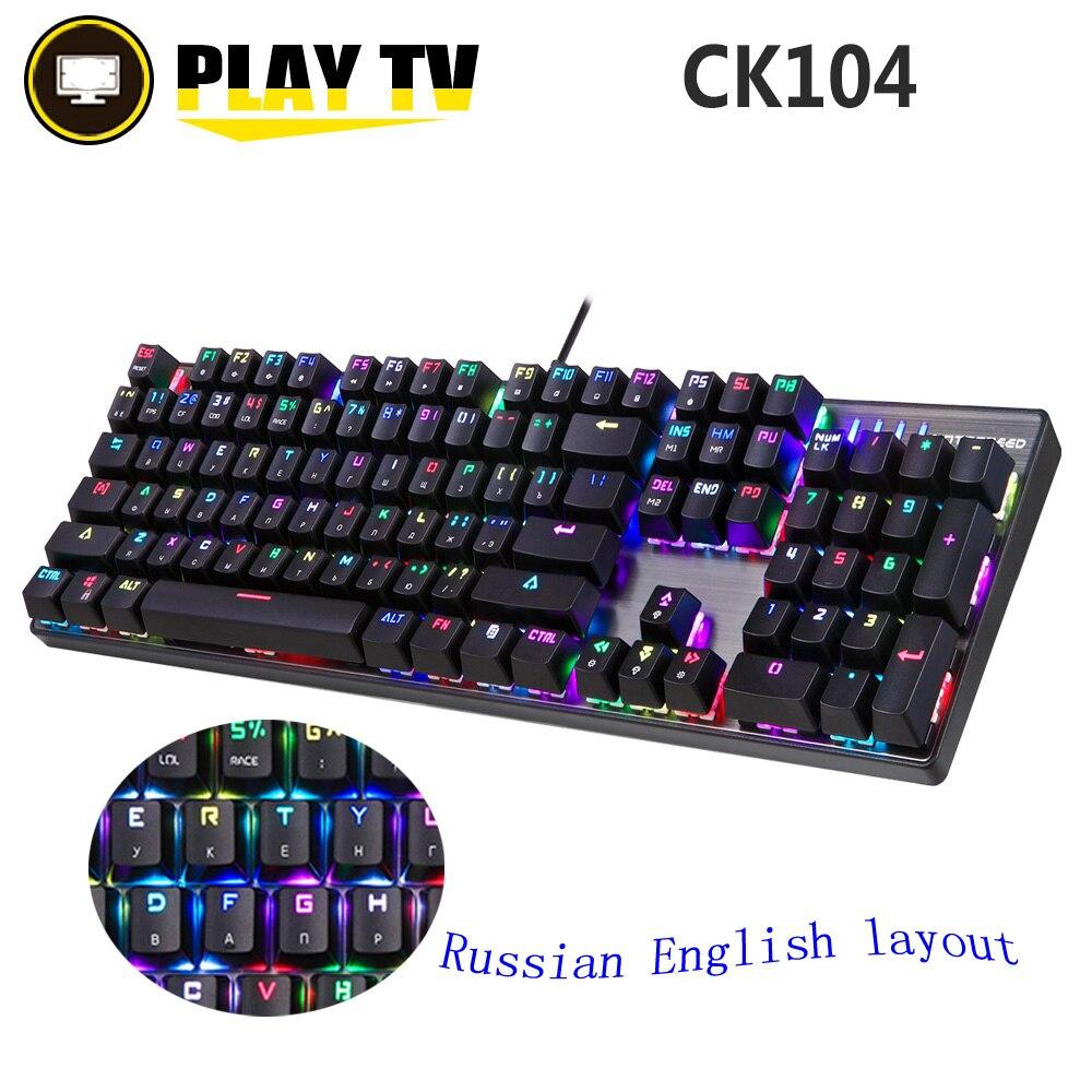 Motospeed CK104 juego mecánico teclado ruso inglés interruptor rojo Metal azul con cable LED retroiluminado RGB Anti-Ghosting para gamer