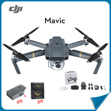 DJI Mavic Pro + Extra Battery + Gifts  – Mavic Pro Fly More combo