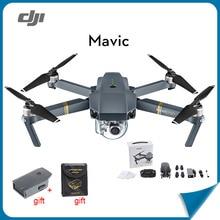 DJI Mavic Pro + Extra Battery + Gifts  – Mavic Pro Fly More combo