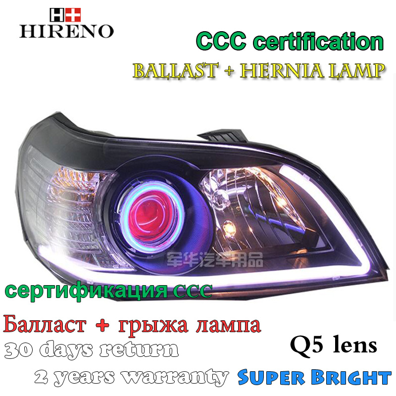 Hireno Modified Headlamp for Chevrolet Epica 2007-2013 Headlight Assembly Car styling Angel Lens Beam HID Xenon 2 pcs