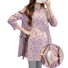 2a78fb7e29a70 Full Sleeve Corduroy Nursing Blouses Pink and Black Dot Adjust Sashes  Spring Breastfeeding Shirt Dress Maternity