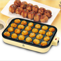 220V Multifunctional Non stick Electric Takoyaki Grill Machine Household Electric Frying Pan Iron Squid Octopus Balls Maker