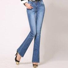 Весной новые женщины талии джинсовые брюки корейских моделей взрыва тонкие бедра расклешенные брюки хлопок эластичные джинсы