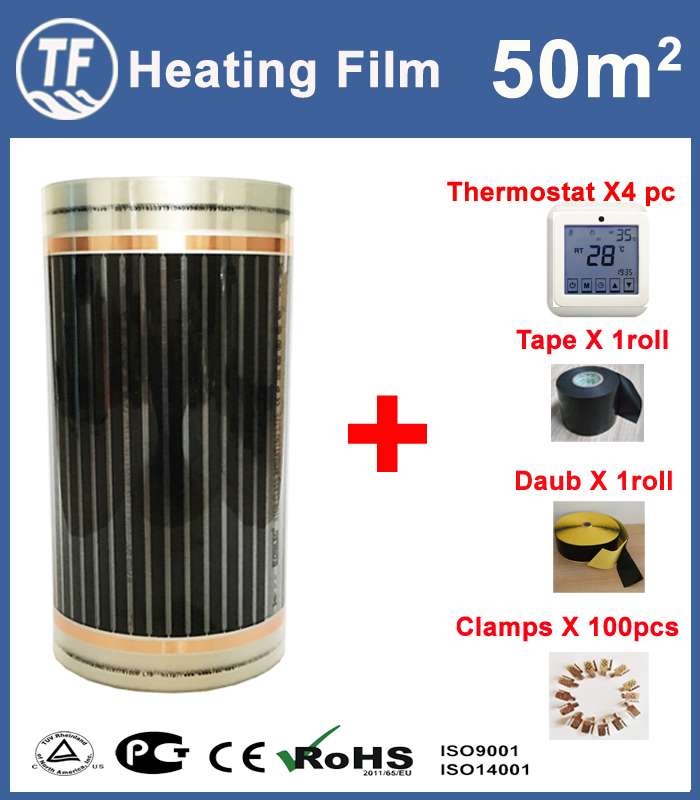 50M2 Far infrared Electric Floor Heating Mat Heat Film 220W m2 With Thermostat 220V 240V 50Hz