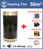 50M2 Far infrared Electric Floor Heating Mat Heat Film 220W/m2 With Thermostat 220V/240V 50Hz 60Hz