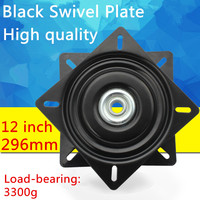 296mm Turntable Bearing Swivel Plate Lazy Susan Great For Mechanical Projects Hardware Accessories