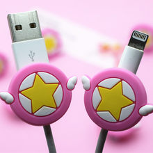Superstar Mini Cute Silicone USB Cable Protector Data Line Cord Protection Case Cable Winder Cover For iPhone /Samsung/Huawei(China)