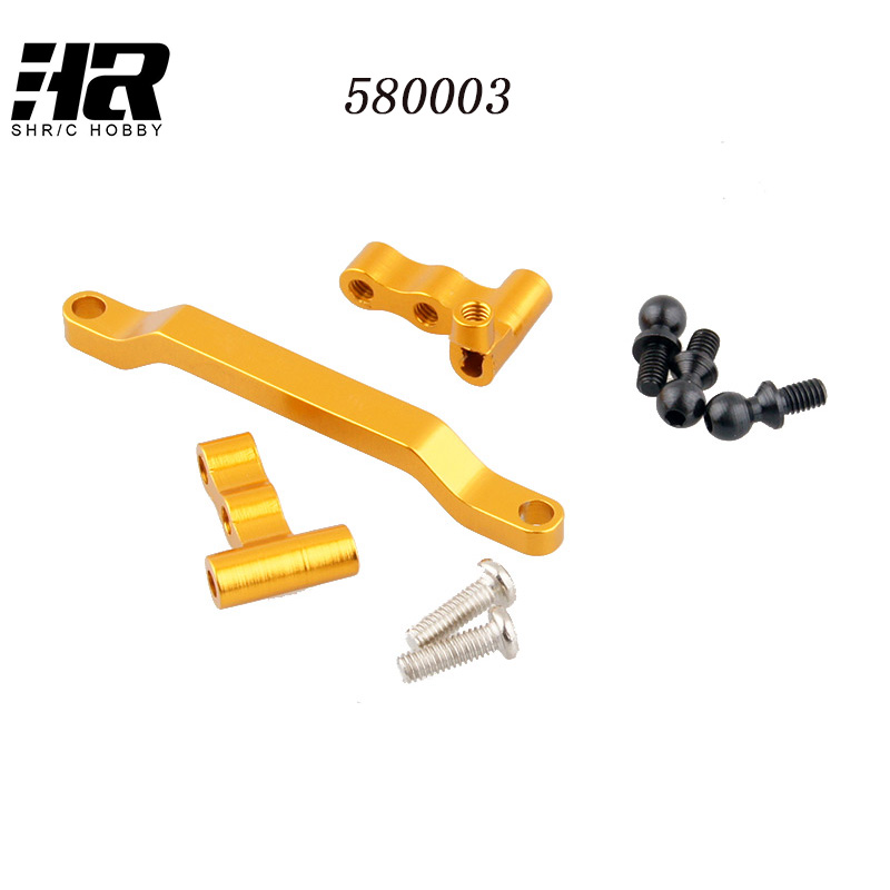 Metal Aluminum Steering Linkage A949-08 for Wltoys 1/18 RC Car A949 A959 A969 A979 WLtoys Upgrade Parts Spare Accessories 580003