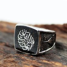 Muslim Islam Allah finger ring Holy Quran verse is written Is Allah Muhammed ring Silver Black Middle Eastern Jewelry for men
