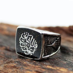 Image 1 - Muslim Islam Allah finger ring Holy Quran verse is written Is Allah Muhammed ring Silver Black Middle Eastern Jewelry for men