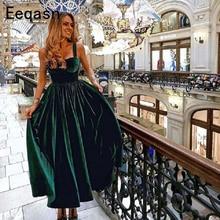 Vintage Tea Length Cocktail Dress Elegant Sweetheart Green Velvet Ladies Formal Party Gown Homecoming Dresses