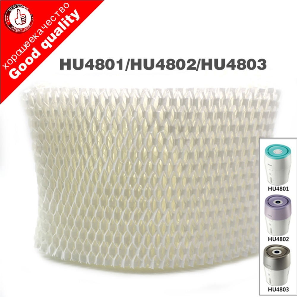 free shipping high quality , for HU4706 1pcs Filter bacteria and scale for Philips HU4801 HU4802 HU4803 Humidifier Parts цена 2017