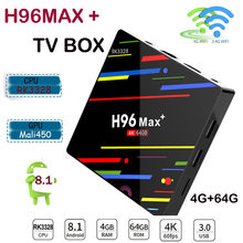 2018 H96 Max + tv box Android 8.1 RK3328 Quad Core 4 GB/64 GB 1080 p 4 K Wifi Google Player Store Youtube Media Player décodeur(China)