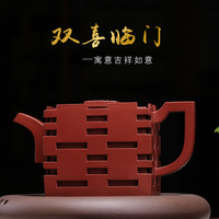 Sand Teaware Ore Mine Clear Cement Double Happiness Hollow out Teapot Celebration Gift Reflux Old Teapot Hand made pot
