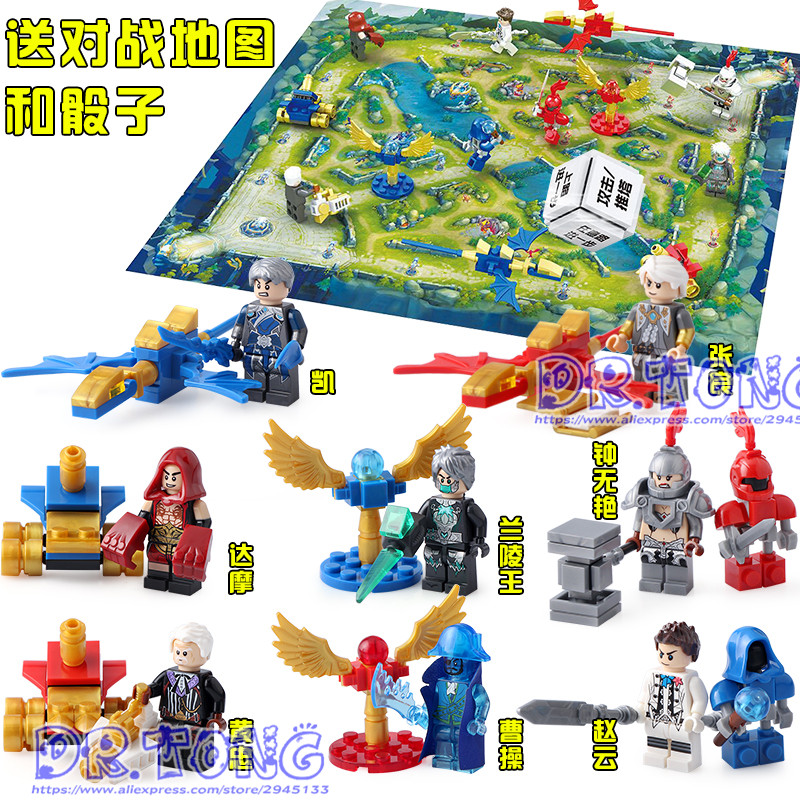 DR.TONG 8pcs/lot King of Glory One of China Romance of the Three Kingdoms Anime Building Blocks Figures Heroes Toy Children the grand scribe s records v 1 – the basic annals of pre–han china