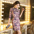 Vestido Longo Plaid Fashion Retro Literary Temperament Slim Bilayer Cheongsam Empire Dress Women Dress Elegant 303