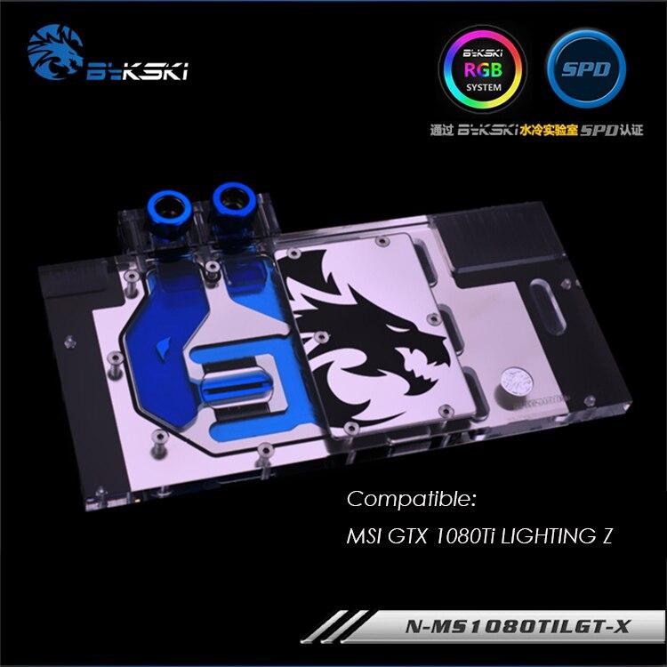 N-MS1080TIL Bykski carte graphique couverture complète bloc de refroidissement à eau pour MSI GTX 1080Ti éclairage Z support sync carte mère