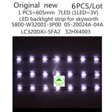 6PCS/set New100% LED backlight strip for Skyworth 32E3000 Lamp 5800-W32001-3P00 05-20024A-04A 7LED 605mm(China)