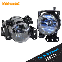 For BMW E60 E61 525i 525xi 530i 530xi 545i 550i 9006 HB4 Car Fog Light Assembly Lampshade + 100W Halogen Bulb Warm White 12V