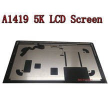 LM270QQ1 SD C1 New original A1419 5K LCD assembly retina screen with Glass For iMac 27