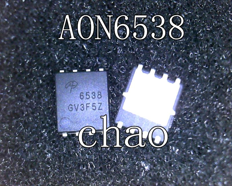 AO6538 AON6538  6538 QFN