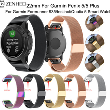 22mm Milan strap For Garmin Fenix 5/5 Plus Quick Release Wristband For Garmin Forerunner 935/Instinct/Quatix 5 Smart Watch band 22mm luxury genuine leather watch strap for garmin fenix 5 quick fit clasp wristband bracelet for fenix 5 plus quatix 5 belt