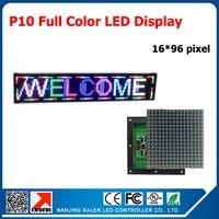 6pcs outdoor RGB 16*16 pixel 10mm p10 led modules KALER led control card running text led signboard 16*96cm