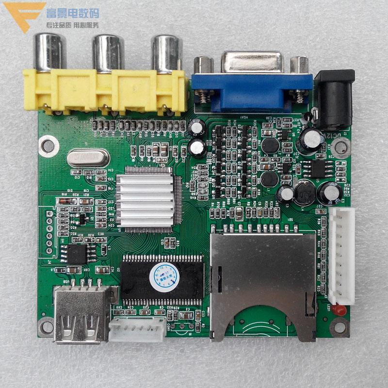 Genuine MP5 HD playback board MP4 video decoder board output VGA MCU control MP3 audio module