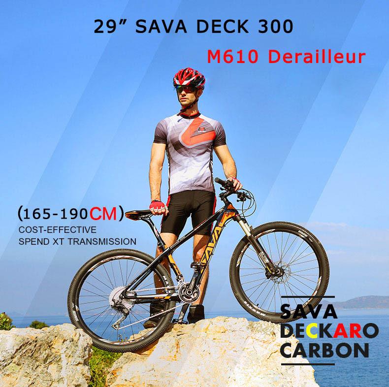 MTB Bike 300 -0