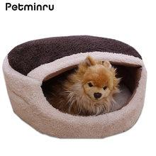 Petminru большая кровать для собаки коврик питомника мягкая