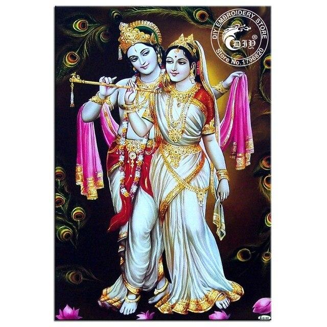 Radha Krishna Images New 3d ✓ Fitrini's Wallpaper