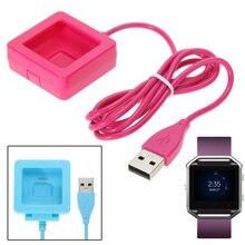 USB Зарядное устройство Кабель удобно для путешественников и бизнес-пользователей Батарея быстрой зарядки док-станция для fitbit Blaze на смарт-часы