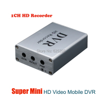 SD Card D1 VGA QVGA Super Mini HD Portable 1 Channel Mobile DVR