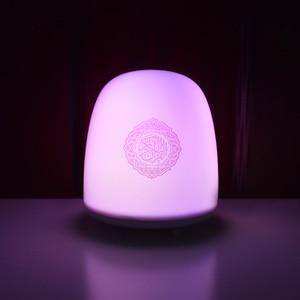 Image 5 - Bezprzewodowy głośnik Bluetooth muzułmanin koran lampka nocna Smart Touch zdalnie sterowanie światło led głośnik czytający koran Ramadan pielgrzymka prezent