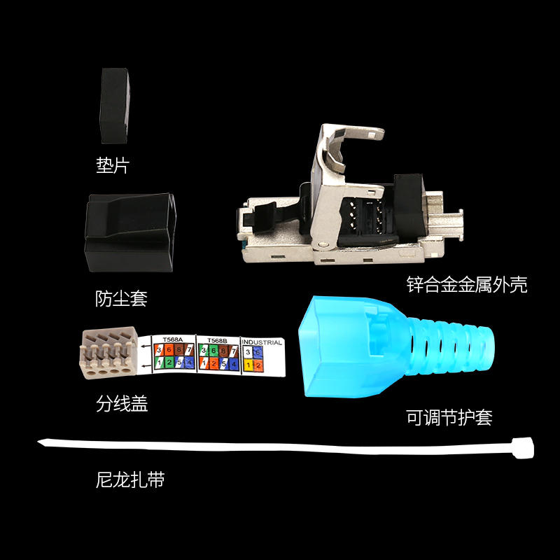 Blindé cristal tête En Métal Module Outil-Livraison Plug FTP RJ45 connecteur Ordinateur câble adaptateur pour 10 Gbps serveur réseau - 4