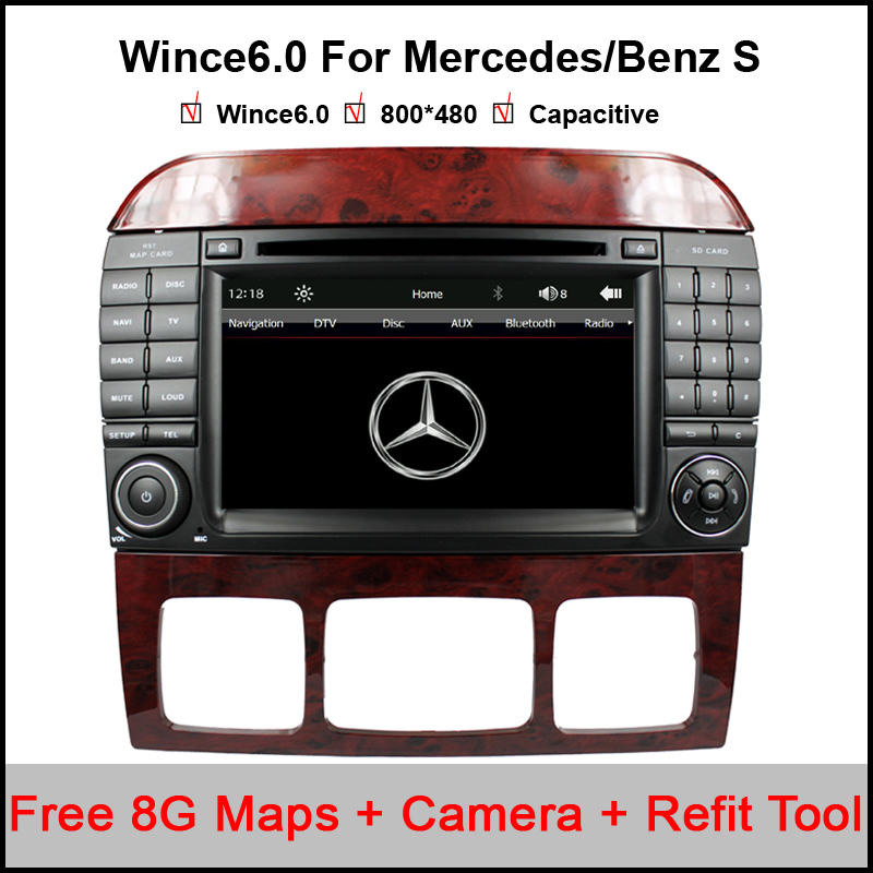 7' Capacivite Touch Screen <font><b>2</b></font> DIN Car DVD Player For Mercedes/Benz S Class W220 (1998-2005) / W215 (1998-2005) GPS Stereo Radio image