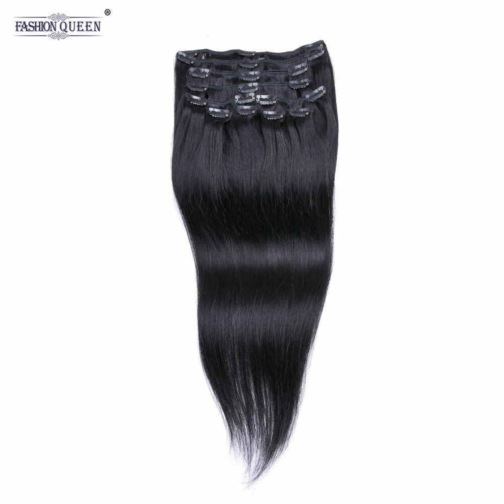 Brazilian Human Hair Extensions Full Head Clip in Human Hair Extensions #1b Silky Straight Clip Hair Extensions 12pcs/set