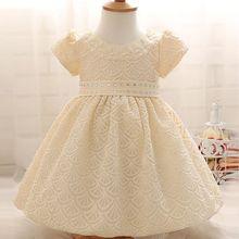 Wholesale Retail Free Shipping Korea Style Beige White Princess Lace Dress  Baby Girls Party Mesh Dress 21966d529340