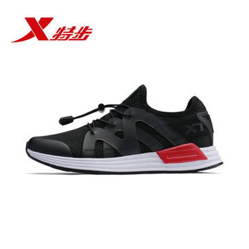 982118329097 XTEP 2018 new women's flyknit Light Weight Athletic Sports Running Sneakers Shoes