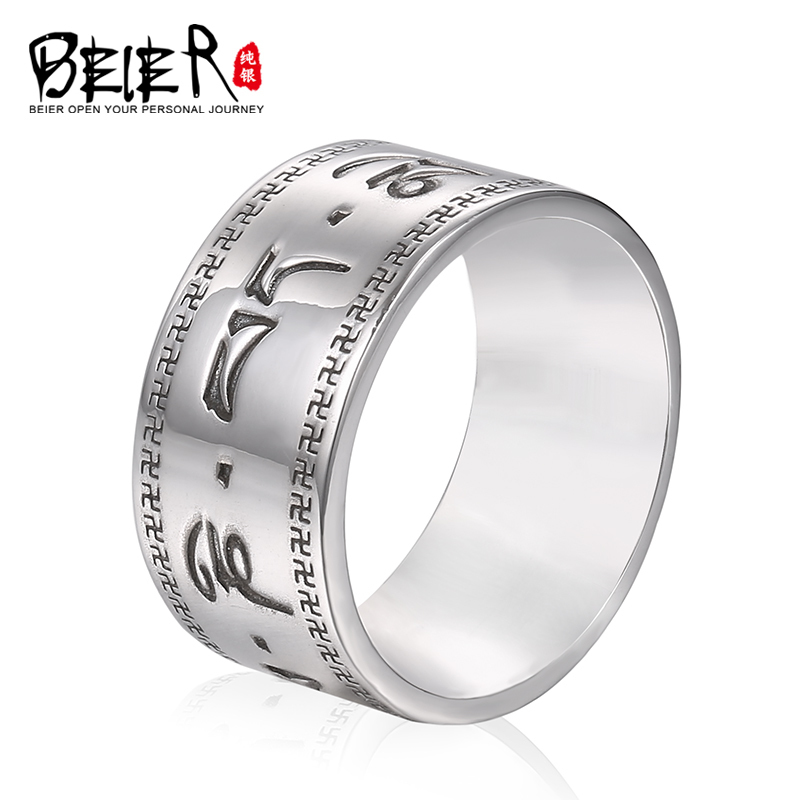 Beier 925 silver sterling jewelry 2015 geometric chinese taoism design man ring BR925R069 beier 925 silver sterling jewelry 2015 men s retro domineering ring animal ring super big dragon man ring d1234