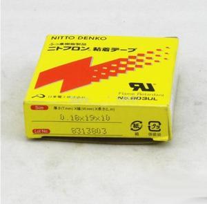 Image 5 - 3 шт., 3 размера t0.08мм * Вт (13 мм, 19 мм, 25 мм) * L10m японская лента NITTO DENKO nitofron Водонепроницаемая односторонняя лента 903UL