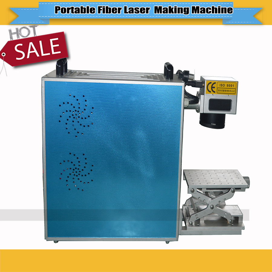 CNC 10W Portable Fiber Laser Marking Machine TS-10P 110*110mm Marking Area Air Cooling Fiber Laser