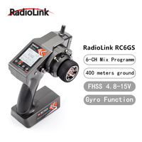 RadioLink RC6GS 2.4G 6CH gun Remote Controller Transmitter FHSS Gyro Function High voltage FG Receiver 400m distance RC Car Boat